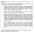 Kwalifikacje możliwe do uzyskania w systemie oświaty tab.3.PNG