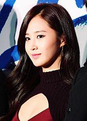 kwon yu ri wikipedia