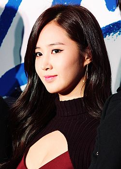 Kwon Yu Ri Yuri At Vip Premiere Of The Film No Breathing In October
