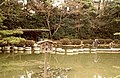 Kyoto - panoramio - HALUK COMERTEL (6).jpg