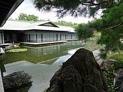 Kyoto State Guest House6.jpg