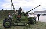 L70 Bofors V i PVO VS