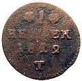 LIP 1812 - 1 Heller.jpg
