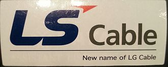 LS Cable & System - LS Cable sticker indicating the name change from LG Cable to LS Cable