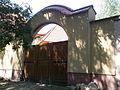 Lakóépület, keleti kapu. Műemlék ID 4503. - Tata, Kastély tér.JPG