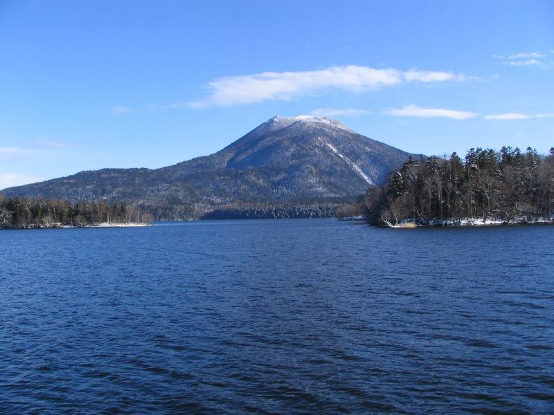 Lake Akan and Mount Oakan - 2005