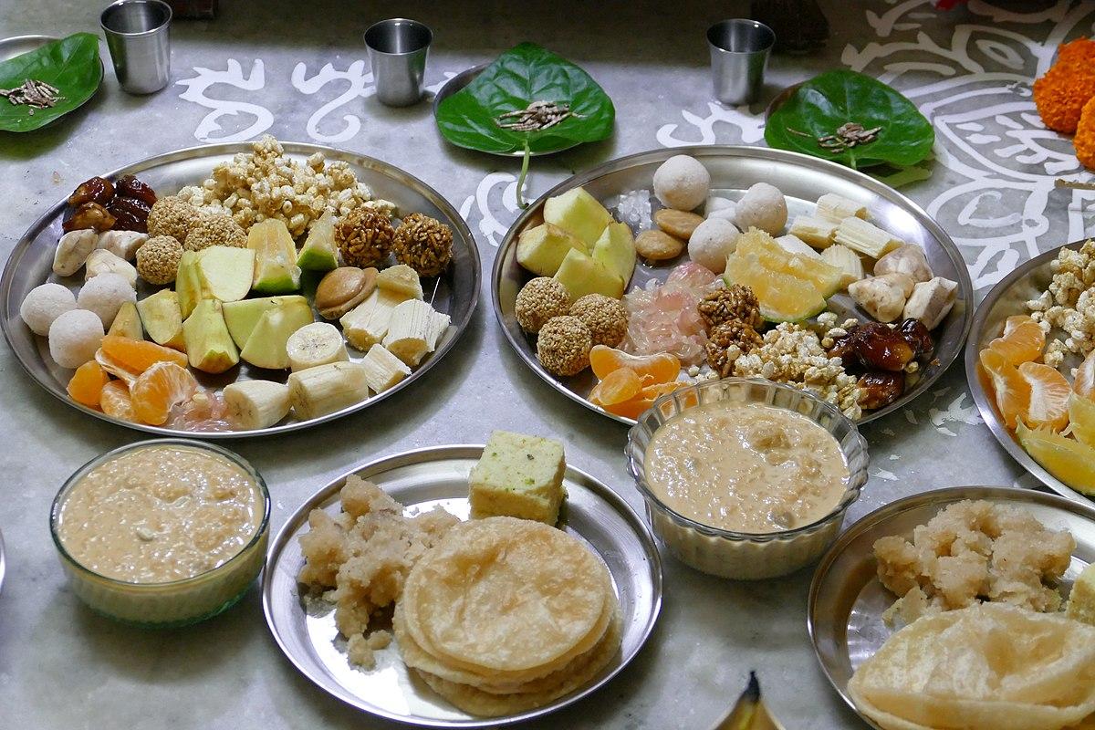 Indische Vegetarische Küche