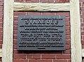Langer Krummer Bruch Synagoge (Osterode am Harz) Plakette.jpg