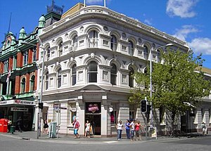 Launceston, Tasmania - Heritage Bank of NSW, corner of John and Brisbane Streets