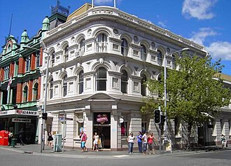 Launceston, Tasmania - Heritage Bank of NSW, corner of John and Brisbane Streets