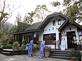 Lavender Cottage at Xinshe.jpg
