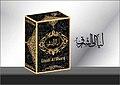 Layali-al-sharq-by-tauseef-perfumes.jpg
