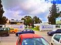 Le Centre National pour la Promotion de la Transplantation d'Organes (CNPTO) Tunis photo2 المركز الوطني للنهوض بزرع الأعضاء بتونس.jpg