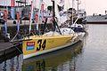 Le voilier de course Le Pingouin (4).JPG