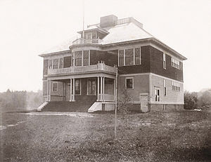 Turner, Maine - Leavitt Institute, first secondary school in Turner. Replaced by Leavitt Area High School
