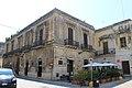 Lecce , Puglia - panoramio (31).jpg