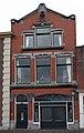 Leiden - Oude Vest 157.jpg