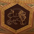 Leo Astrological Sign at the Wisconsin State Capitol.jpg