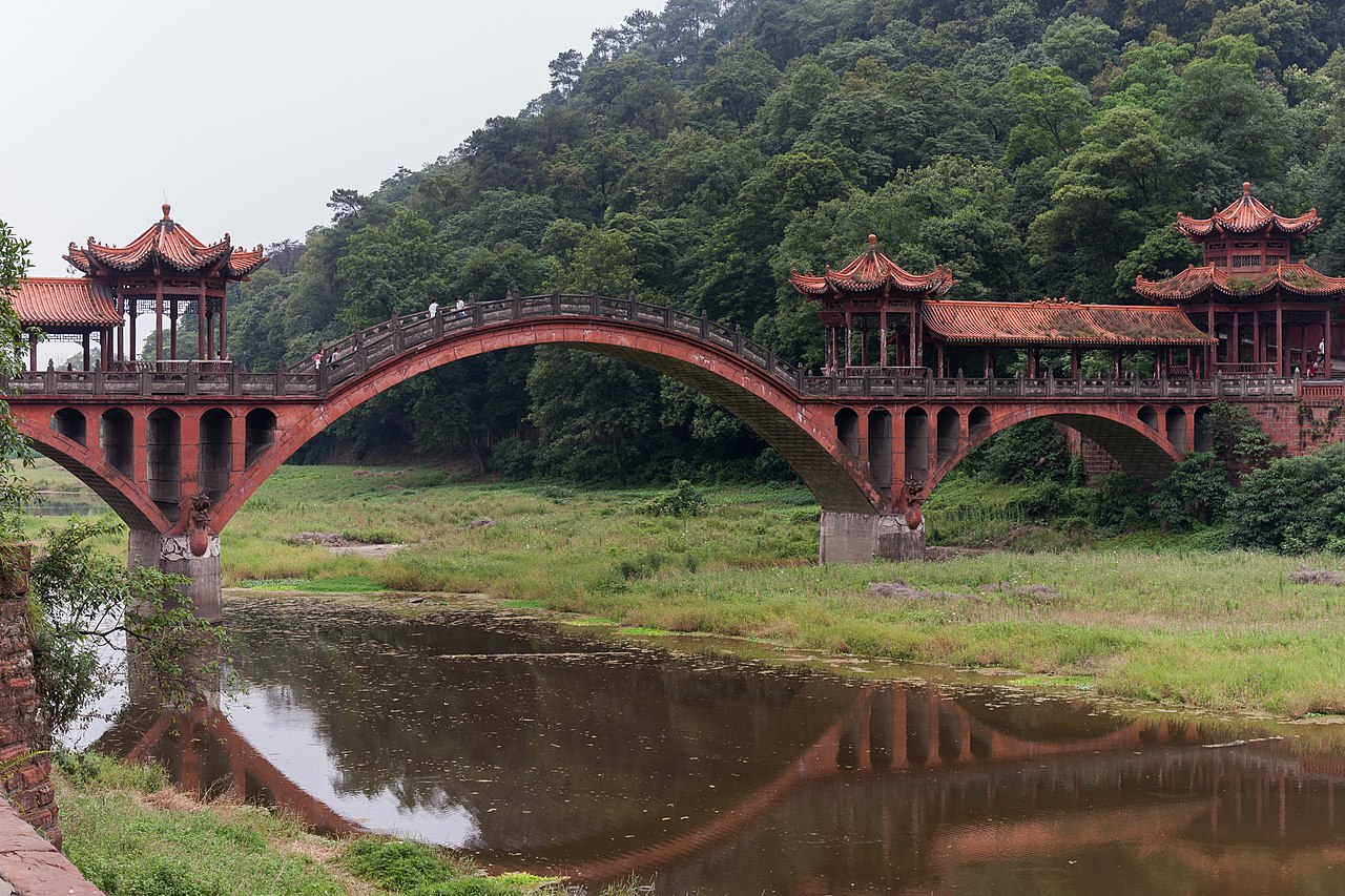 Leshan China  city pictures gallery : Leshan Sichuan China Old bridge 01