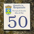 Lestedo-Boqueixon Galicia 03.jpg