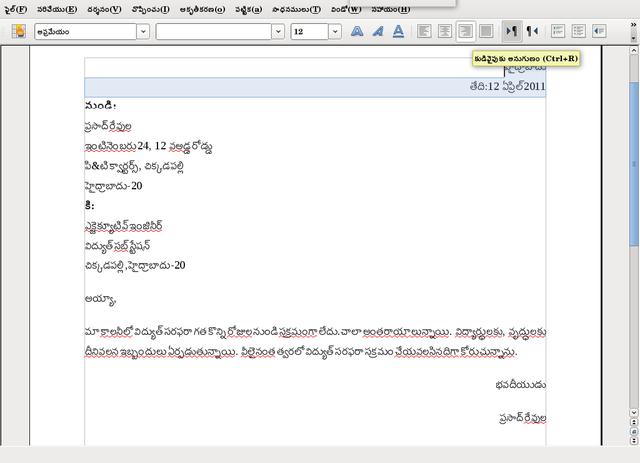 Formal Letter Format Sample Uk