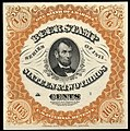 Lincoln Beer Stamp 1871.JPG