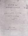 Lingvo Universala 1881.png