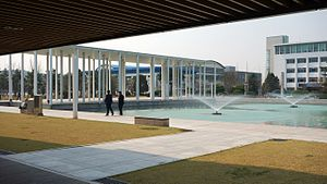 Hanyang University - Lions Lake at ERICA campus, Ansan