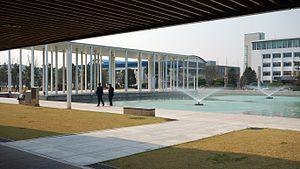 Hanyang University - Lions Lake at ERICA campus, Ansan