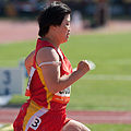 Liu Ping - 2013 IPC Athletics World Championships-2.jpg