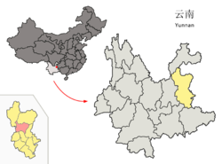 Location of Zhanyi County (pink) and Qujing Prefecture (yellow) within Yunnan province of China