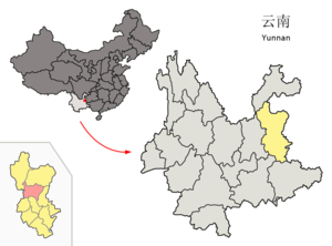 Zhanyi District - Image: Location of Zhanyi within Yunnan (China)