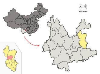 Zhanyi District - Image: Location of Zhanyi within Yunnan (China)