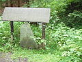 Lochstein der Grube Glücksrad.JPG