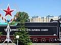 Locomotive at Brest Railway Museum - Brest - Belarus - 01 (26872081704).jpg