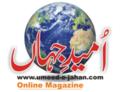 Logo-umeed-216x165.png