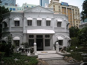 Loke Yew - Loke Mansion after restoration