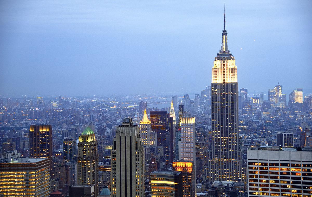 Microsoft Building New York Manhatten