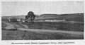Lower Sarikamish (SE part, 1916).png