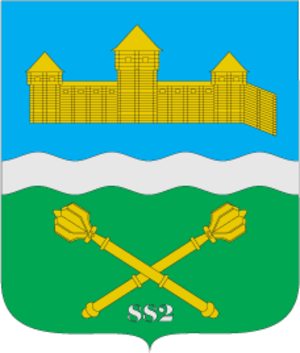 Liubech - Coat of arms