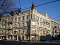 Lviv Franko street № 17.jpg
