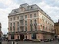 Lwów , Polish ,now Lviv, Ukrainian, Львів, Russian, Львов - Hotel George - Monument of Polish History - panoramio.jpg