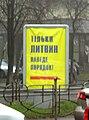 Lytvyn poster.jpg