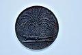 Médaille de commémoration de la campagne de haute Égypte. (1799) (Revers).jpg