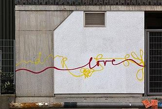 Münster, Graffiti im Hafen -- 2015 -- 5852.jpg