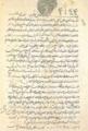 Müsâmeretü'l-Ahbâr ilk sayfa.png