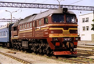 M62 diesel locomotive from Luninets depot.jpg