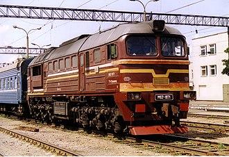 Luhanskteplovoz - Image: M62 diesel locomotive from Luninets depot