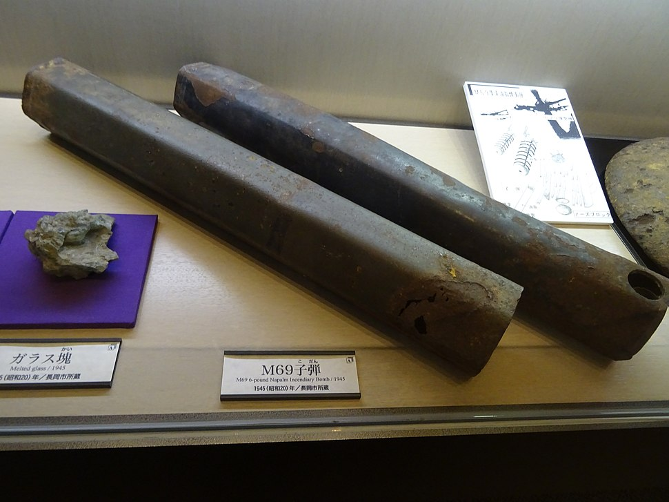 M69 6-pound Napalm Incendiary Bomb, Niigata Prefectural Museum of History