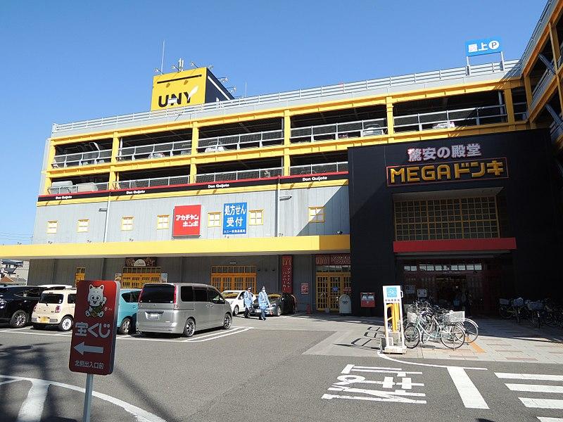 MEGAドン・キホーテUNY東海通店